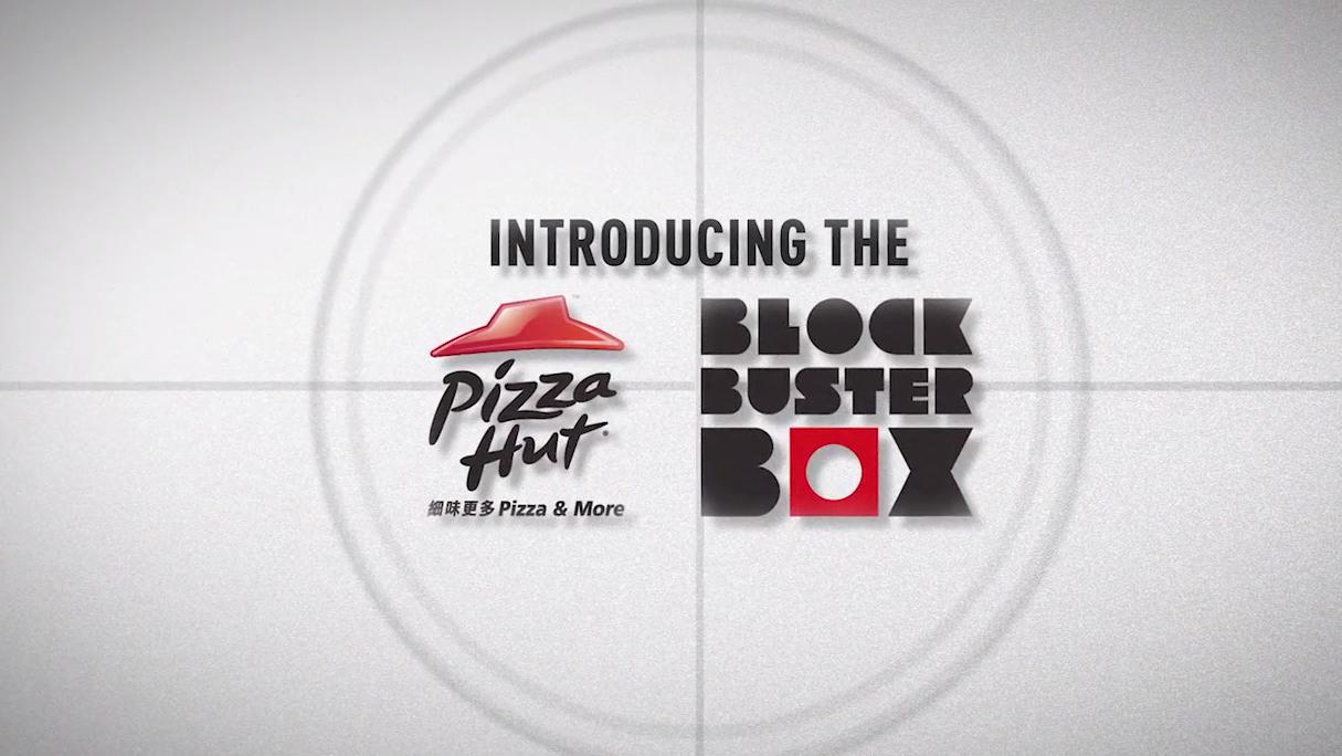 pizzahut-blockbusterbox