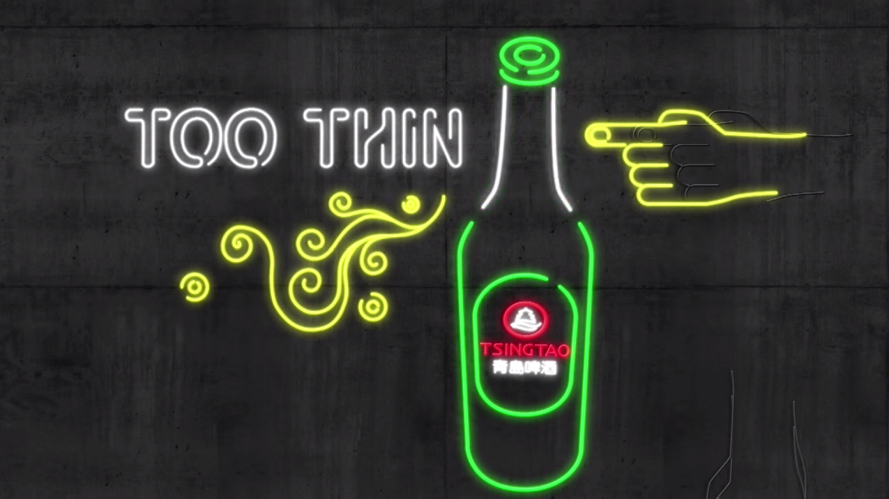 TsingDao_bière_DDB