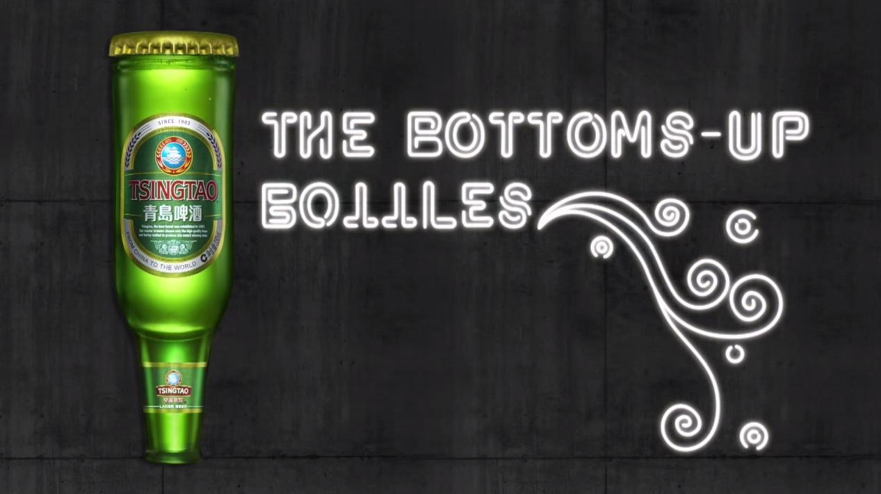 TsingDao_bière_DDB_the-bottoms-up-bottles