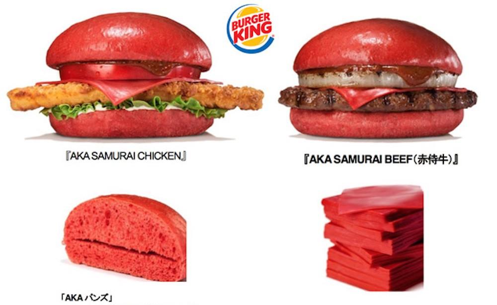 burger-king-burger-rouge
