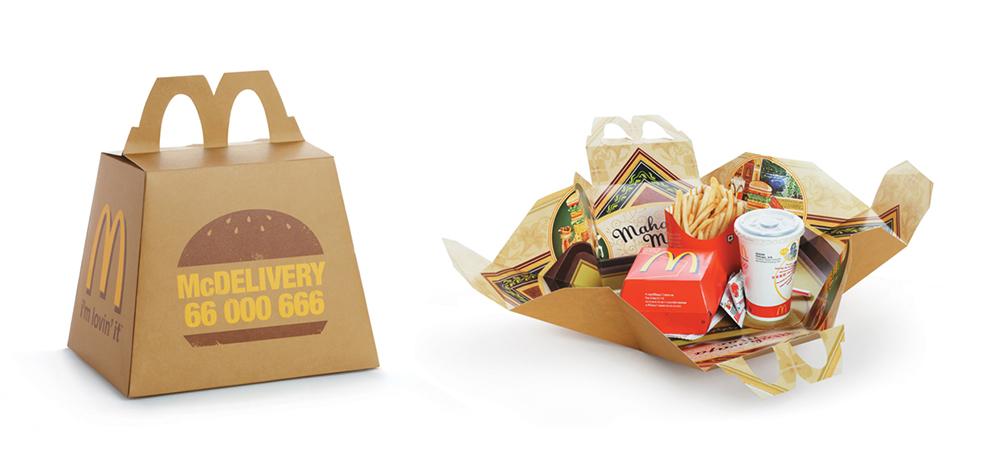 plateau-mcdonalds-jeu-societe-paper-bag