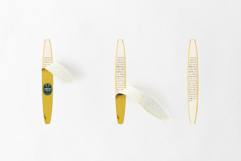 banane_packaging_nendo3