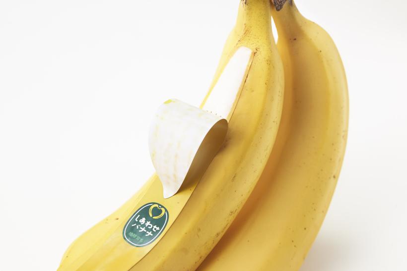 banane_packaging_nendo4