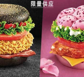 KFC Burger Rose Chine