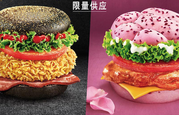 KFC Burger Rose Chine