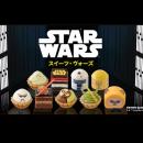 Star-wars-gateau-cover
