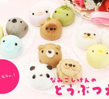 Des gâteaux japonais sous forme d'animaux