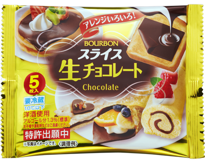 chocolat-tranche-packaging