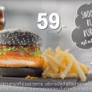 Le burger black de McDonald's