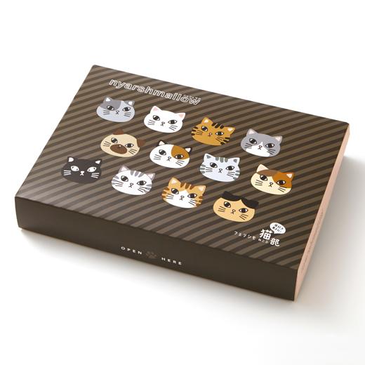 Les chat-mallows, délices japonais