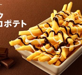 frites-chocolat