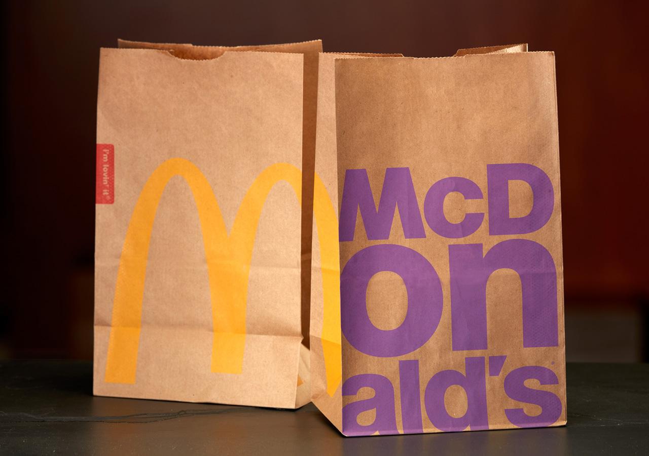 mcdonalds-packaging-2016-3