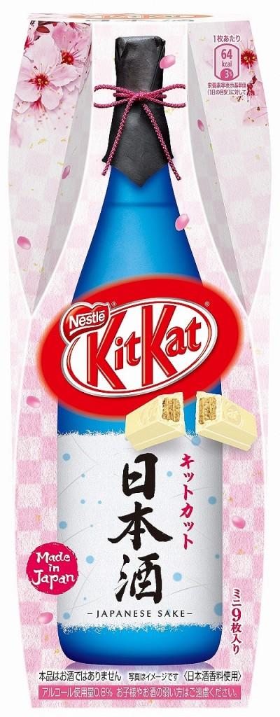 Un Kit Kat au saké au Japon