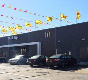 mcdonalds-restaurant-futur