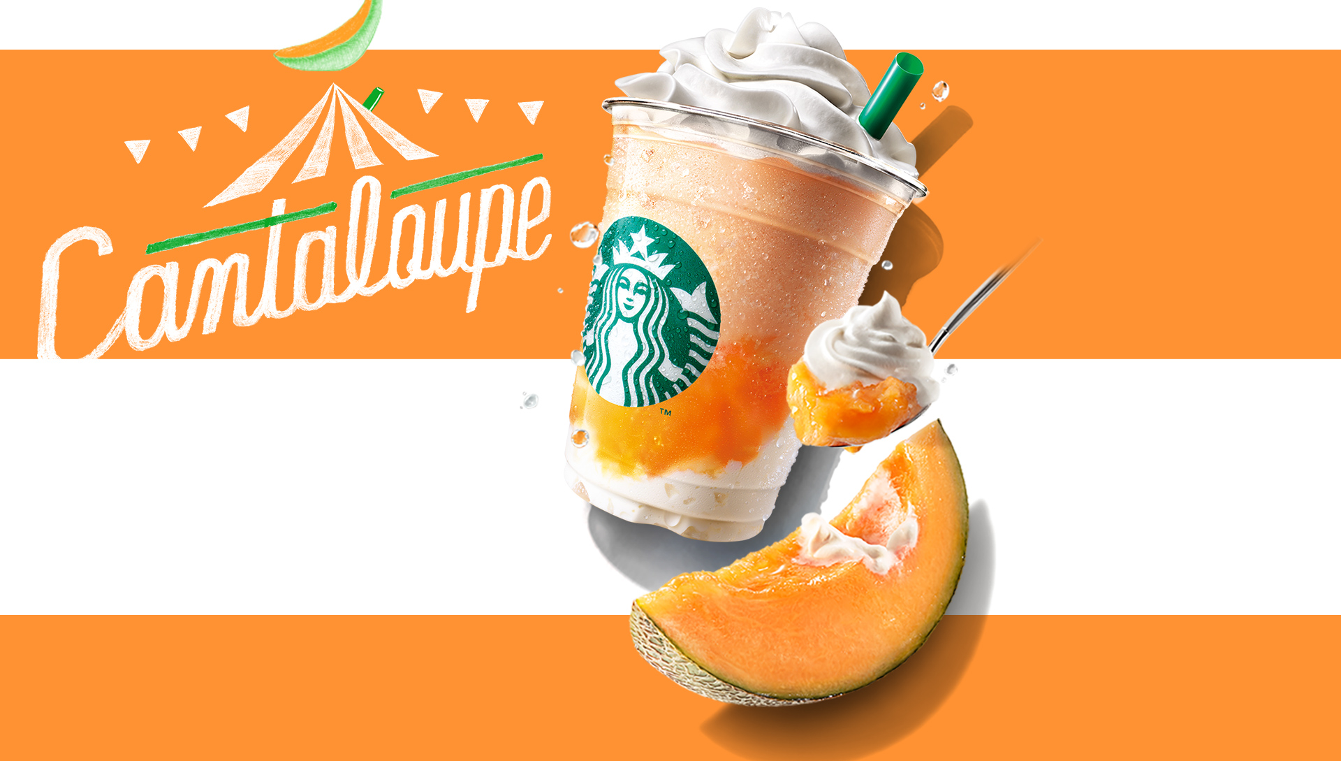 starbucks-melon-frapuccino-japon
