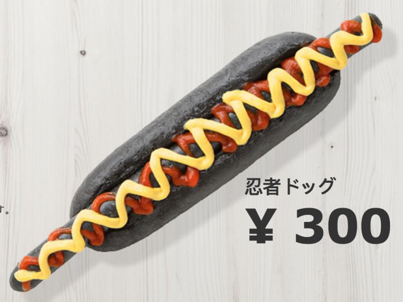 hotdog-ikea