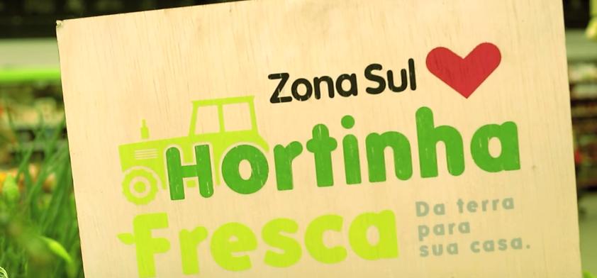 logo-supermarche