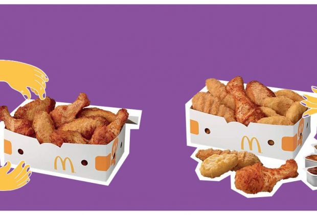 mcdonalds_wings-poulet